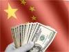 דגל סין דולרים/ צילום:photos to go